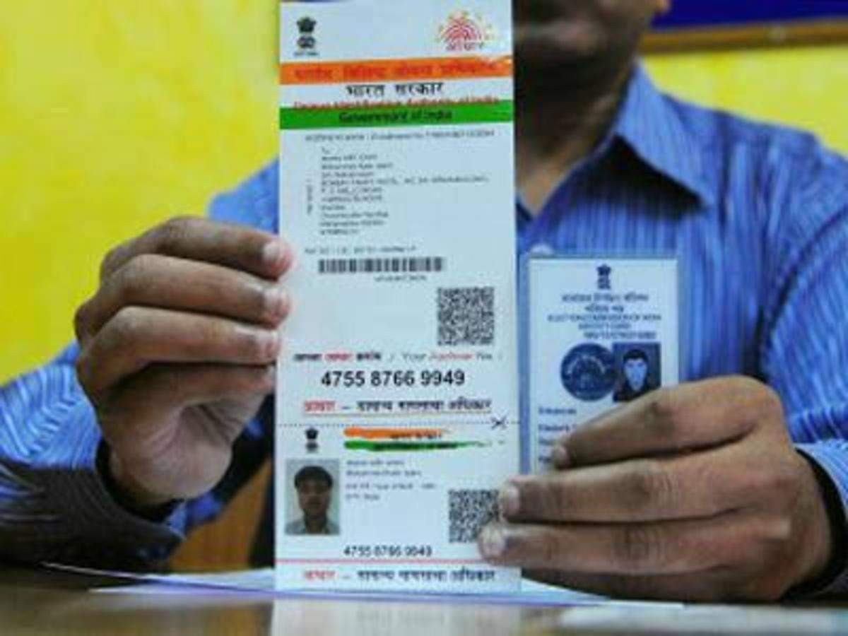 Aadhaar all set to replace PIN, password