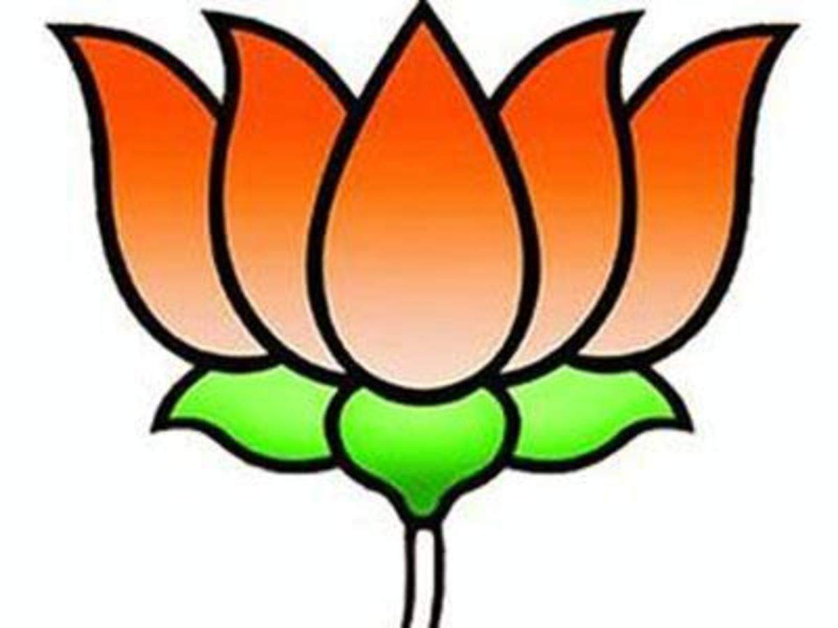 UP Elections 2017: BJP candidates list for UP Assembly Elections