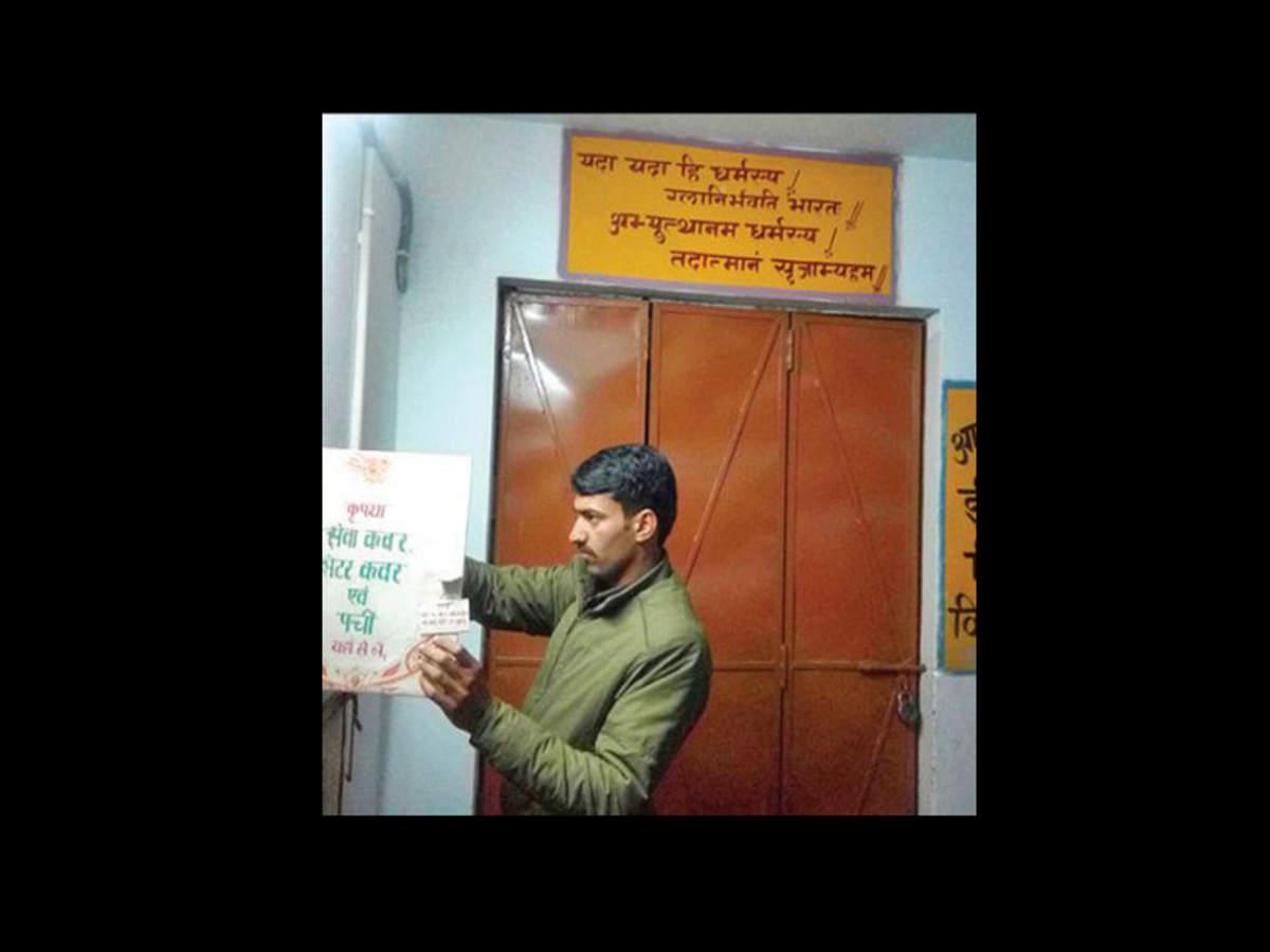 Virendra Dev's ashram in Lucknow found locked   Lucknow News - Times