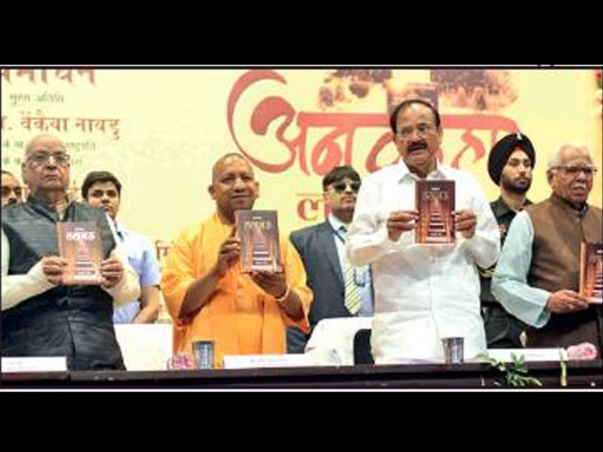 Venkaiah Naidu: Ram Rajya only when caste, religion bias