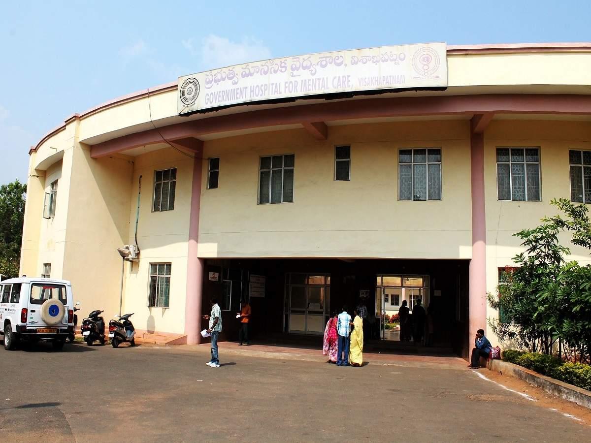 Andhra Pradesh mental hospital to become centre of excellence