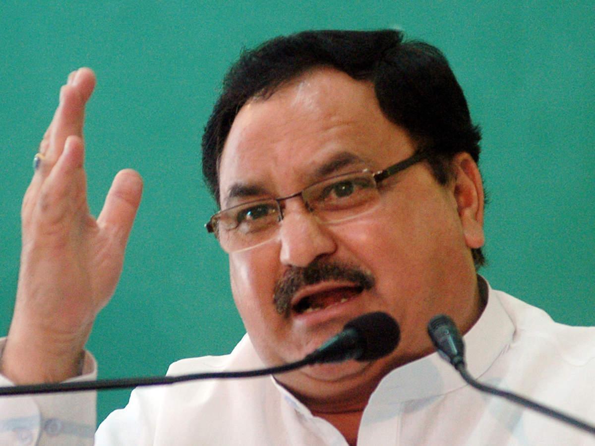 Guntur: Andhra AIIMS will be ready by January 2019: JP Nadda