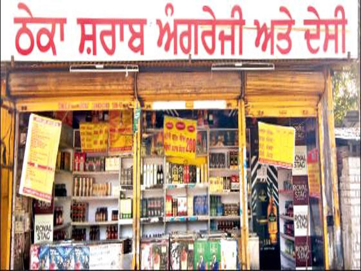 Facing losses, Mohali liquor vends cut rates   Chandigarh