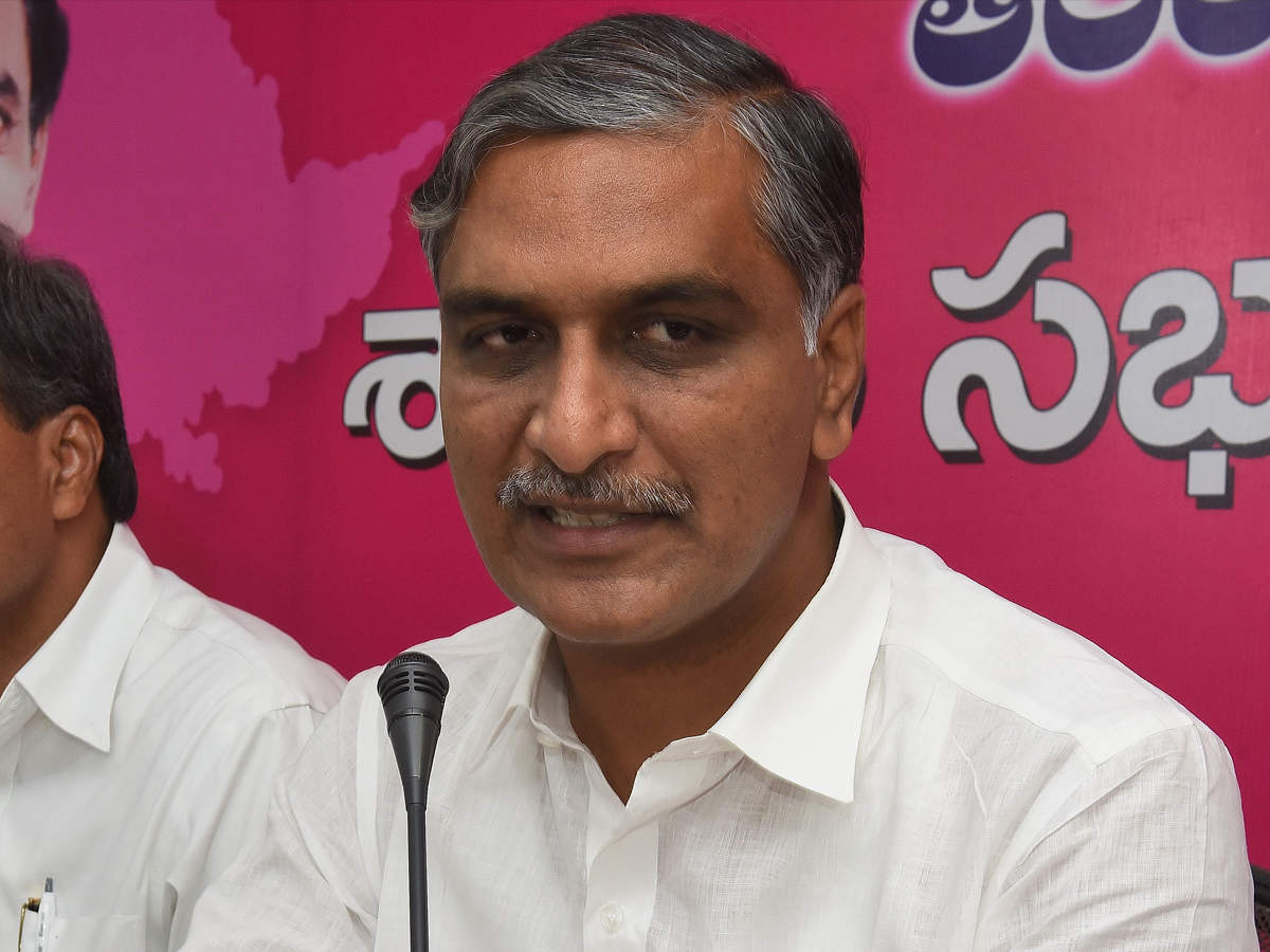 TRS eyeing 16 MP seats, says T Harish Rao | Hyderabad News - Times