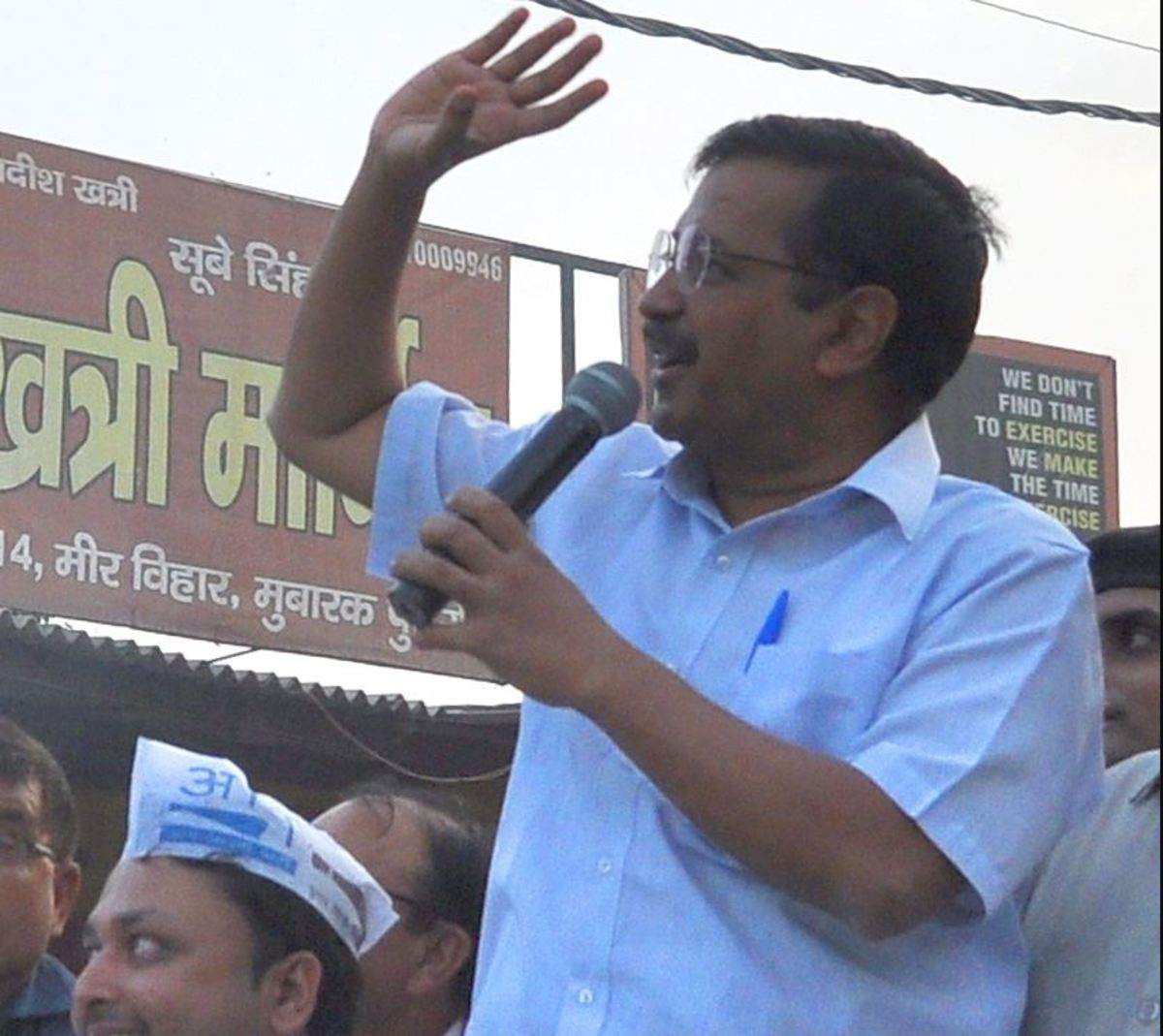 Image result for AAP may announce strategy for upcoming Delhi elections on its formation day