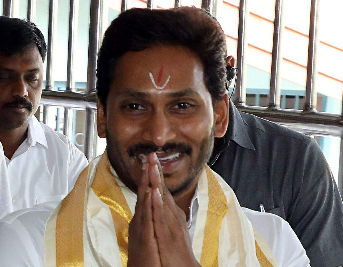 Jagan Swearing Ceremony: YS Jaganmohan Reddy 1st CM in AP to