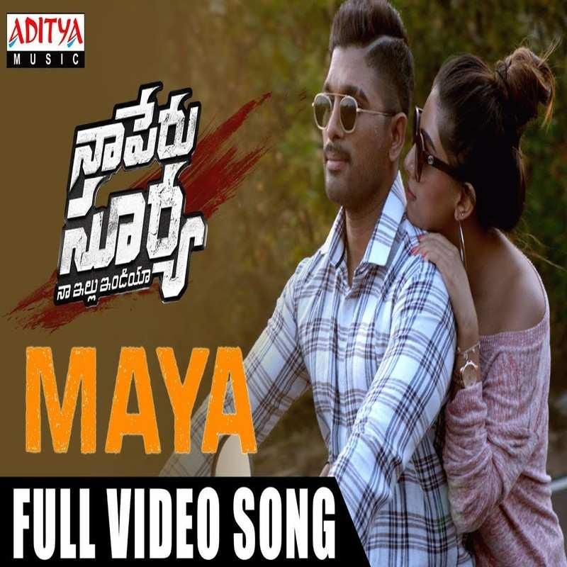 naa peru surya naa illu india songs videos