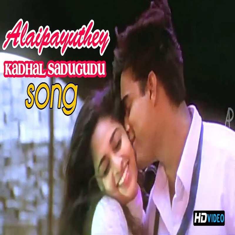 Kadhal sadugudu (full song) alaipayuthey download or listen.