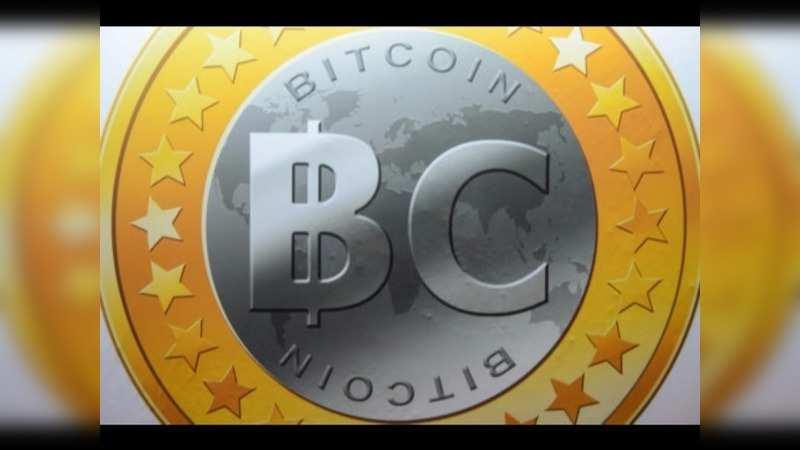 hdfc bitcoin