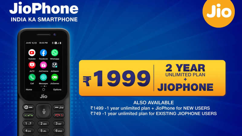 Reliance Jio announces 'New JioPhone 2021' offer: Price, benefits and more  | Gadgets Now