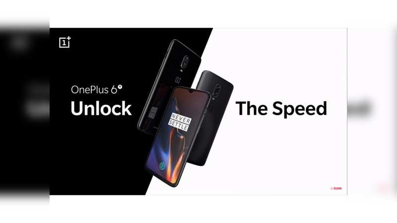 OnePlus 6T has same camera specifications as OnePlus 6