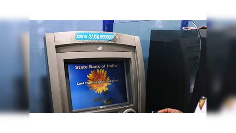 ATM skimming is simply stealing of the banking details from the users' ATM card.