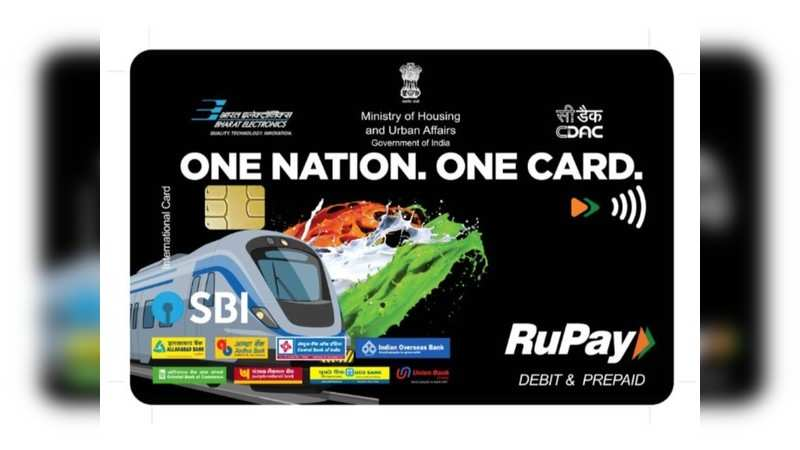 This RuPay card can be issued in the form of debit, credit or prepaid card of a partner bank