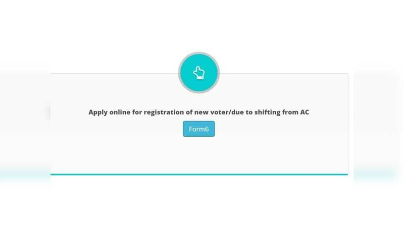 Click on first option stating 'Apply online for registration of new voter/due to shifting from AC'