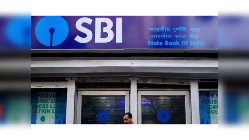 State Bank of India customers, this is the most common trick to hack your debit or credit card