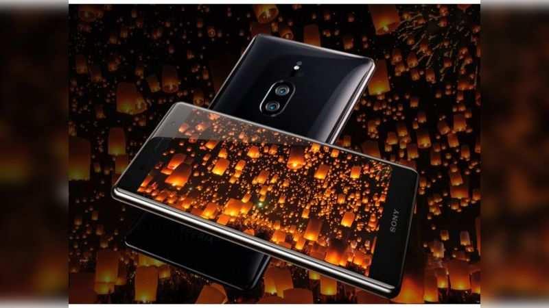 Sony Xperia XZ2 Premium: Rs 57,990