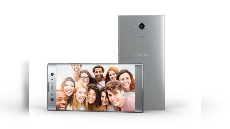 Sony Xperia XA2 Ultra: Rs 29,990