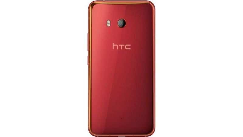 HTC U11: Rs 39,999