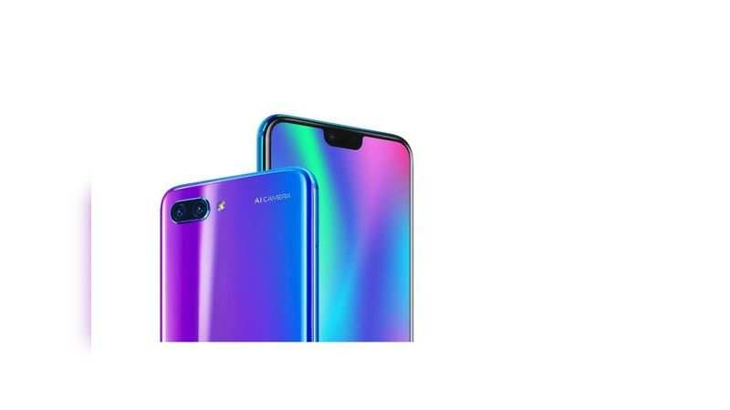 Honor 10: Rs 32,999