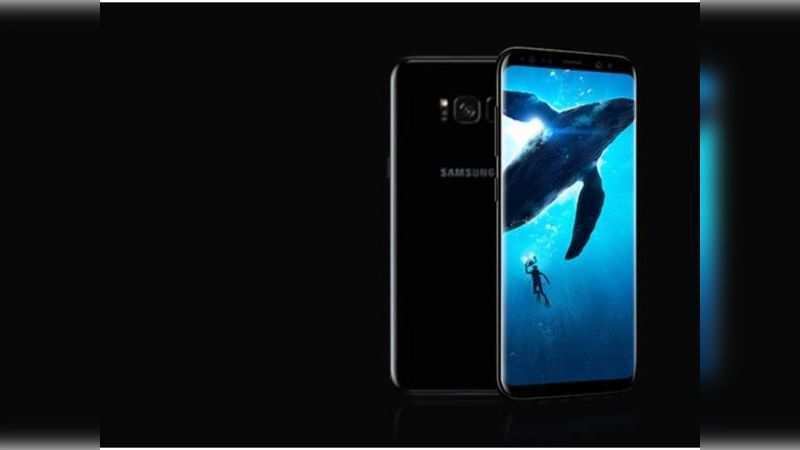 Samsung Galaxy S8+: Rs 53,990