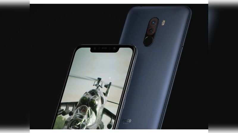 Xiaomi Poco F1: Starting at Rs 17,999