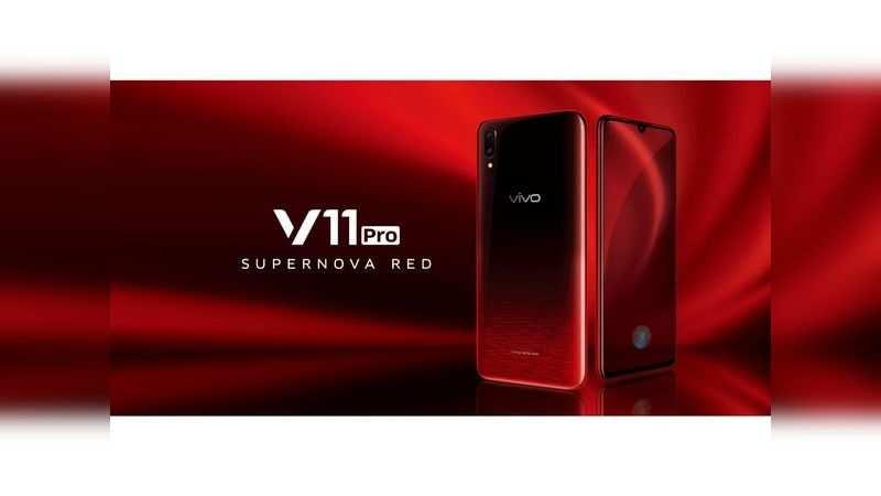 Vivo V11 Pro: Rs 23,990
