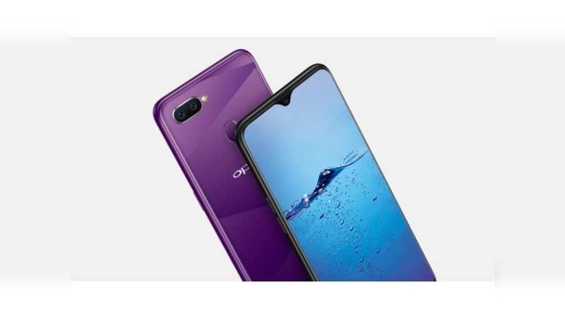Oppo F9: Rs 16,990