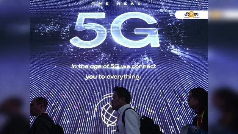 An Apple iPhone with 5G is expected to come in 2020 when 5G technology  goes mainstream
