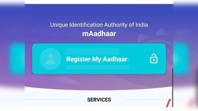 Multi-profiles are supported in new mAadhaar App