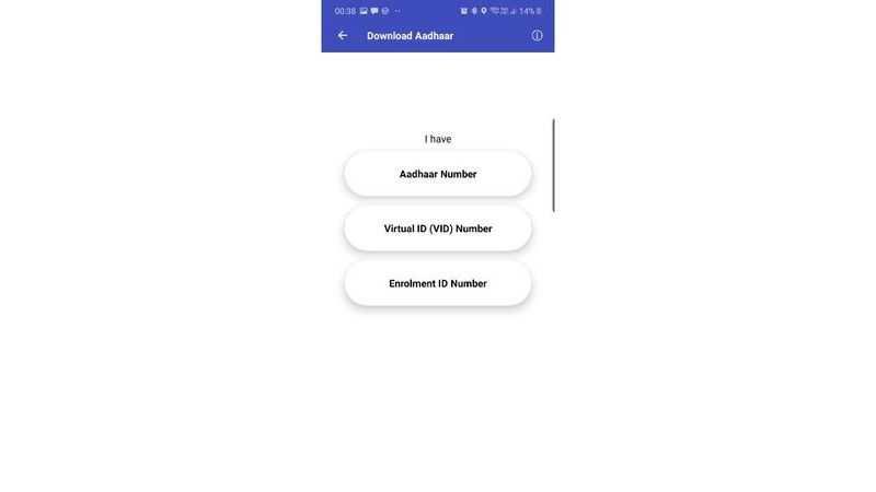 mAadhaar users can download Aadhaar on their smartphone