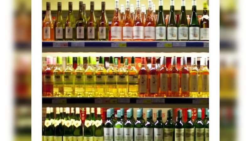Online delivery of alcohol scam