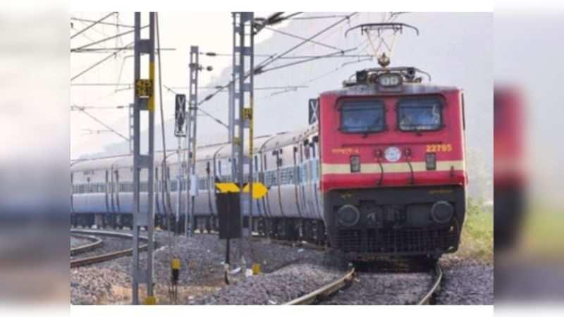 This will help Indian Railways generate more non-fare revenue
