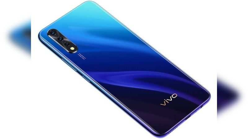 Price: At starting price of 14,990, Vivo Z1x is most affordable phone among these
