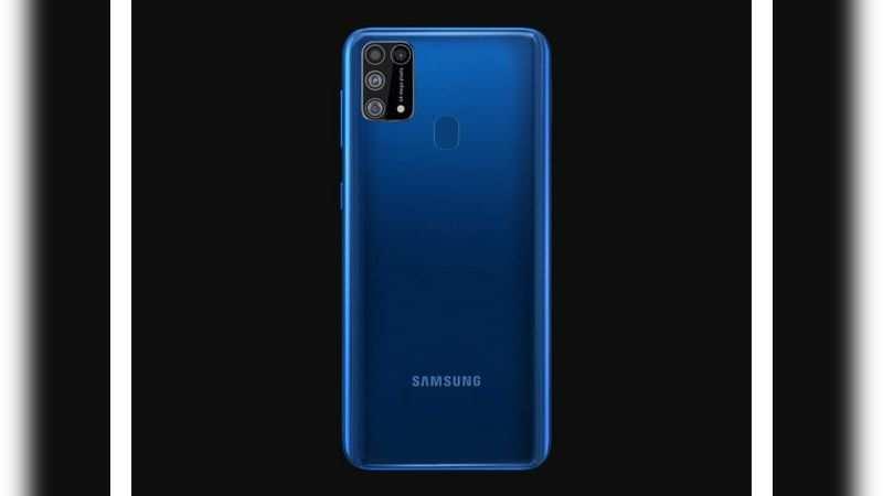 Display: At 6.4-inch, Samsung Galaxy M31 boasts of biggest display