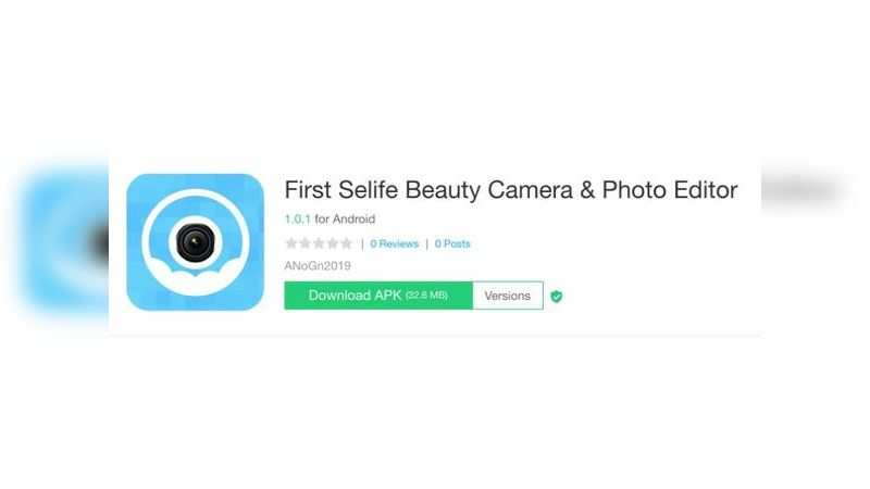 First Selife Beauty Camera & Photo Editor app with over 5 lakh downloads