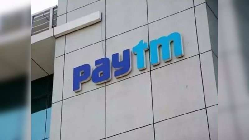 Scammers send an SMS to scare Paytm users and make them call back on a particular phone number