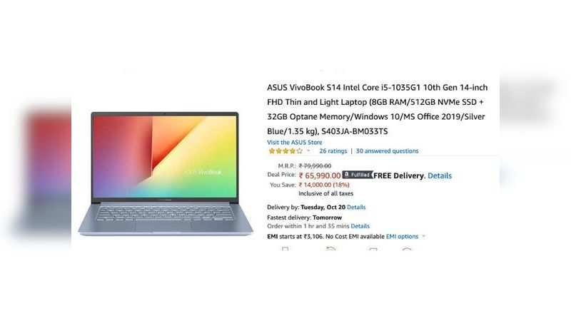 Asus VivoBook S14 with 8GB RAM, 10th-gen Intel Core i5 processor is available at Rs 14,000 discount