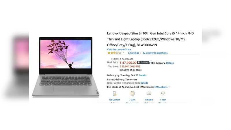 ​Lenovo Ideapad Slim 3i with 10th-gen Intel Core i5 processor is available at Rs 25,900 discount