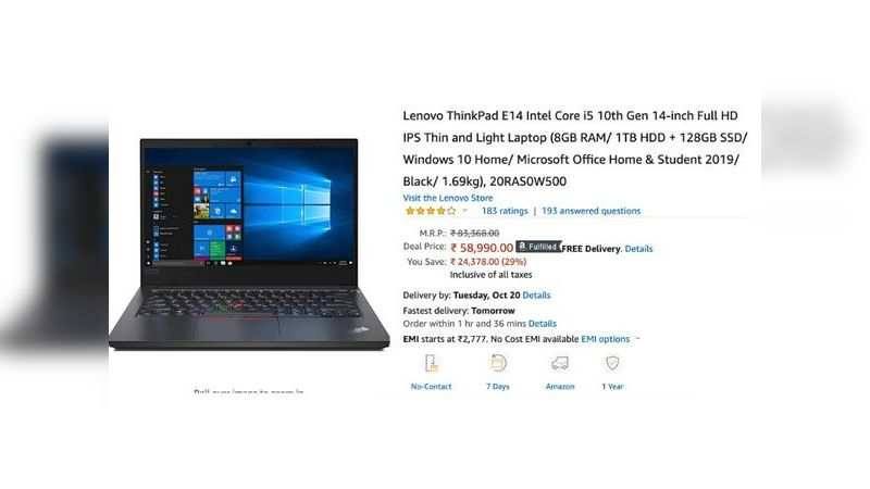 ​Lenovo ThinkPad E14 with 10th-gen Intel Core i5 processor is available at Rs 24,378 discount