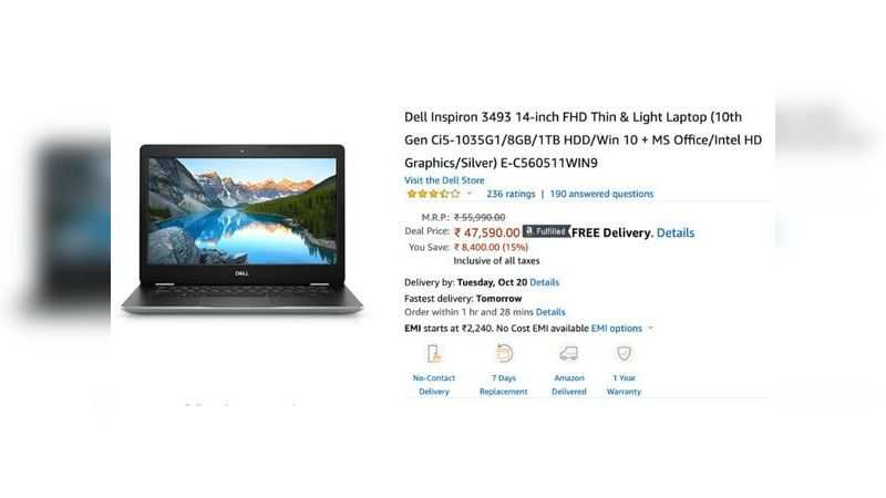Dell Inspiron 3493 with 10th-gen Intel Core i5 processor is available at Rs 8,400 discount 47,590