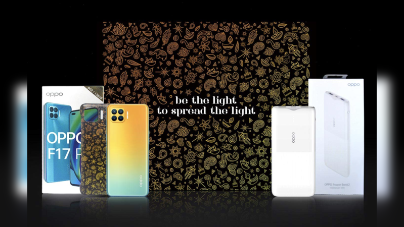 Oppo F17 Pro Diwali Edition launched