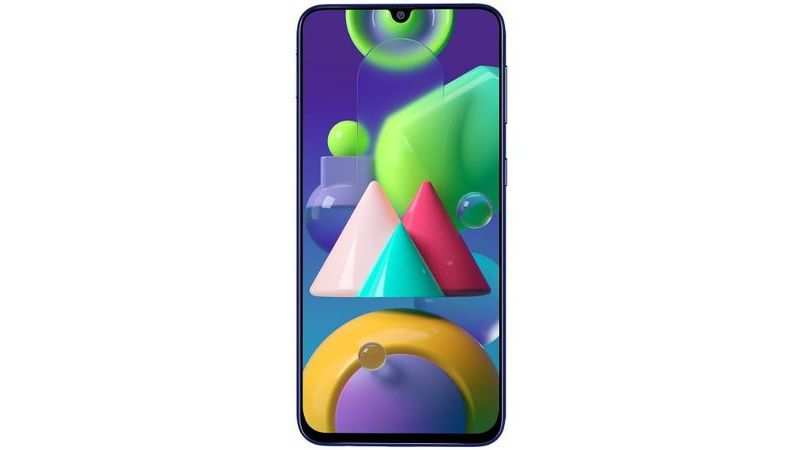 Samsung Galaxy M21: Available at Rs 12,499
