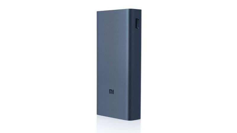 Mi Power Bank 3i 20000mAh power bank: Selling at Rs 1,399 (36% discount)