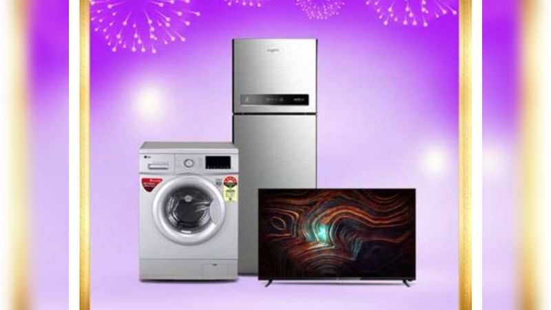 ​Amazon sale: Up to 55% discount on washing machines, refrigerators and ACs