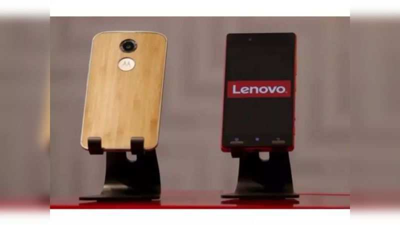 Lenovo Group