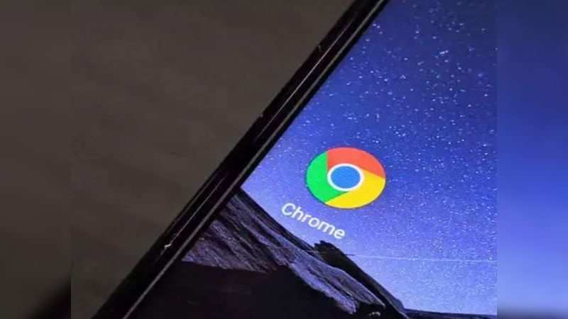 "Google says Chrome on Android will now be ""super fast"" with the new update"