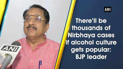 BJP leader Raj Purohit blames it on alcohol for rape cases like Nirbhaya