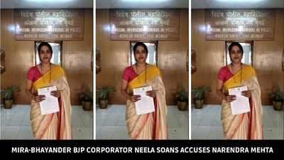Mira-Bhayander BJP corporator Neela Soans accuses Narendra Mehta of harassment, exploitation in Facebook post