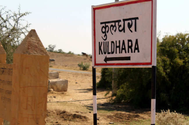 A visit to Kuldhara Village in Rajasthan