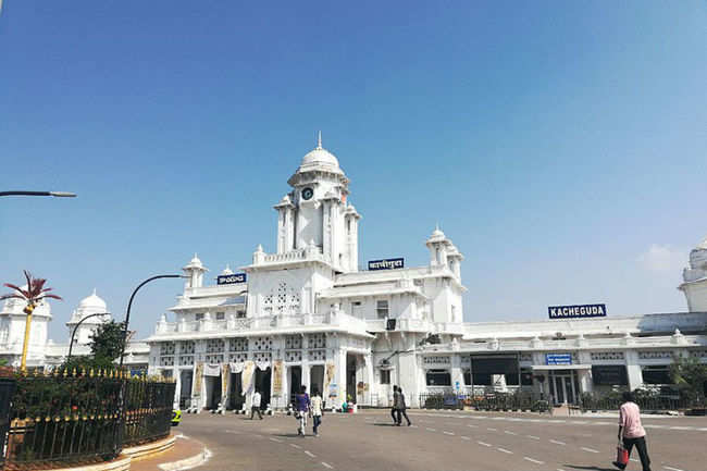 Kachiguda Station, Telangana